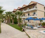 Byzantio Hotel & Apts