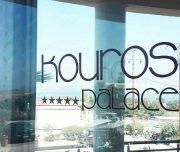 Kouros Palace Kos