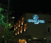 Ionion Star